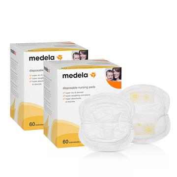 美德乐防溢乳垫一次性溢乳垫防漏哺乳垫喂奶贴防溢奶垫不可洗120