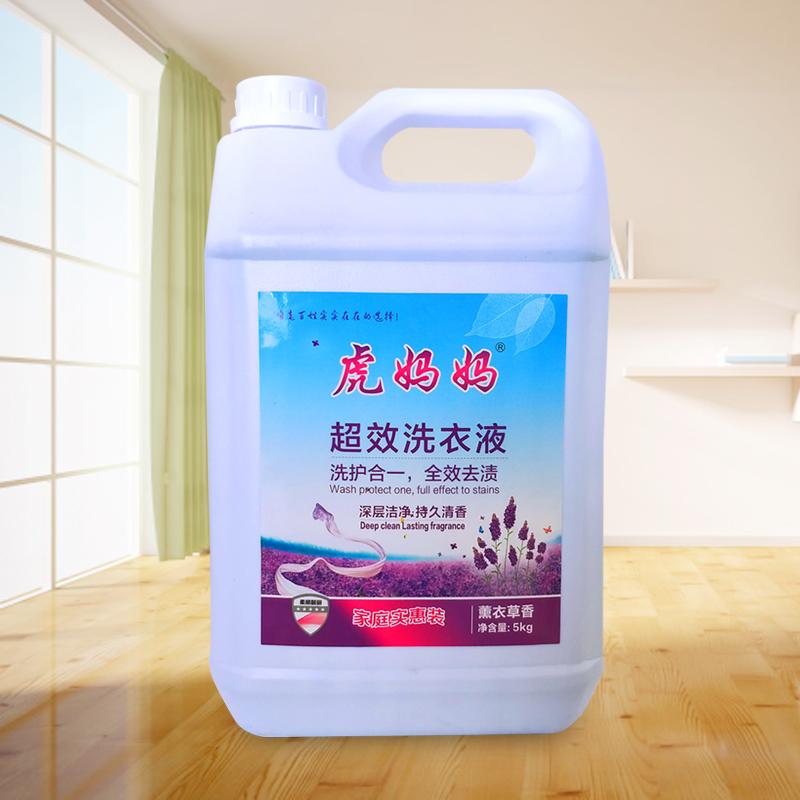 洗衣液5公斤10斤深層潔凈機洗手洗留香薰衣草5kg家庭裝一桶包郵13.79包郵