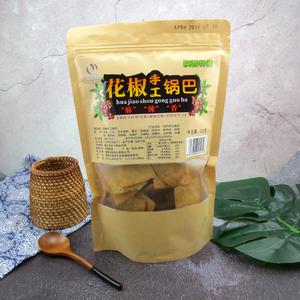 陕西特产韩城润味香花椒手工锅巴220gx2大米网红零食小吃花椒锅巴