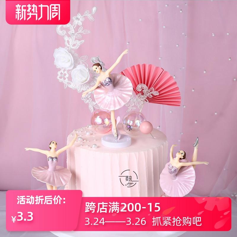 Ba lê cô gái bánh trang trí trang trí múa tay cô gái công chúa cô gái trái tim sinh nhật nướng món tráng miệng - Trang trí nội thất