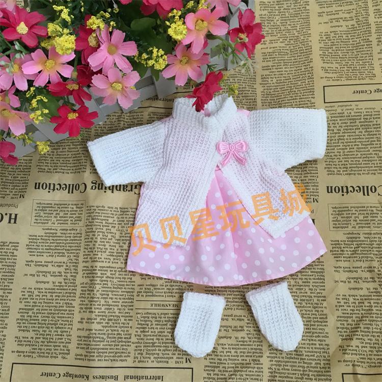 Thông minh bài phát biểu mô phỏng con búp bê đồ chơi búp bê cô gái dễ thương búp bê quần áo bộ bộ đồ ăn mặc quần áo phụ kiện