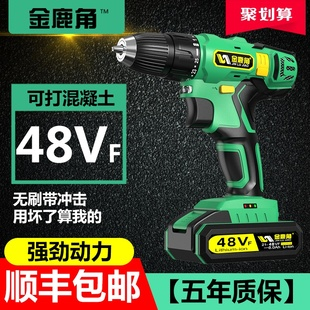 Rechargeable hand drill lithium battery brushless hand drill tool impact pistol drill multi-function electric screwdriver