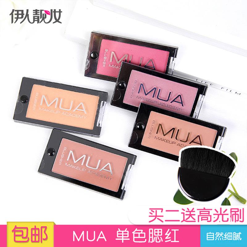 Anh MUA Blusher đơn sắc blush micro-flash tinh tế tự nhiên kéo dài khả năng sửa chữa giữ ẩm dễ dàng để màu rouge