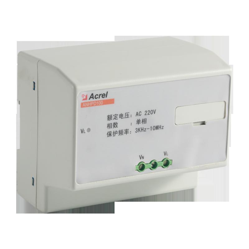单相谐波保护器ANHPD100 吸收高频率谐波改善电能质量 安科瑞直销