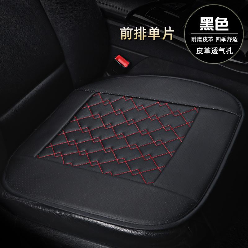 透气皮质汽车坐垫四季通用冰丝座垫