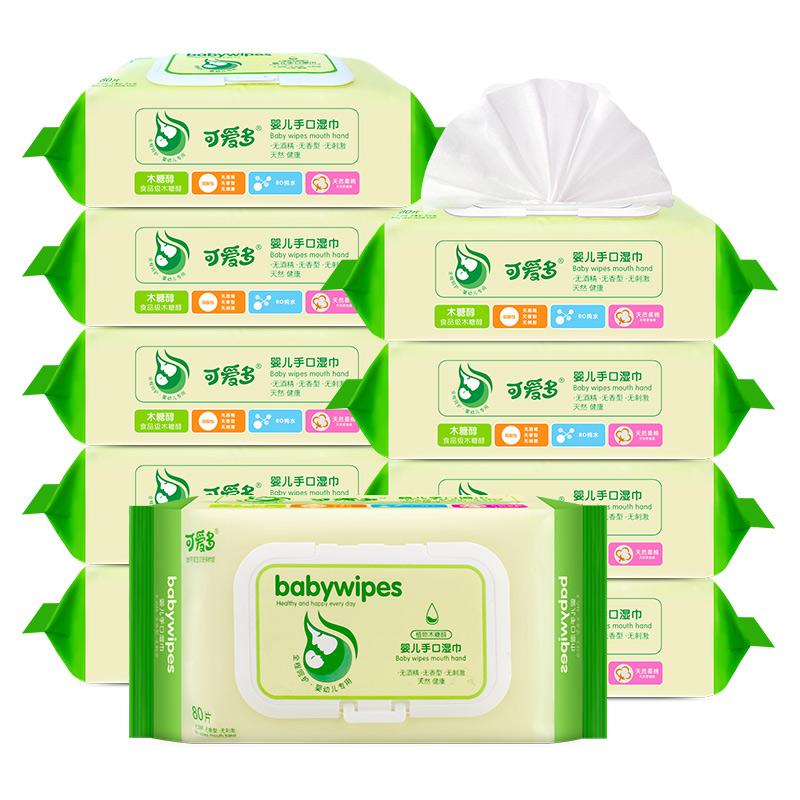 可爱多婴儿湿巾大包装10包带盖