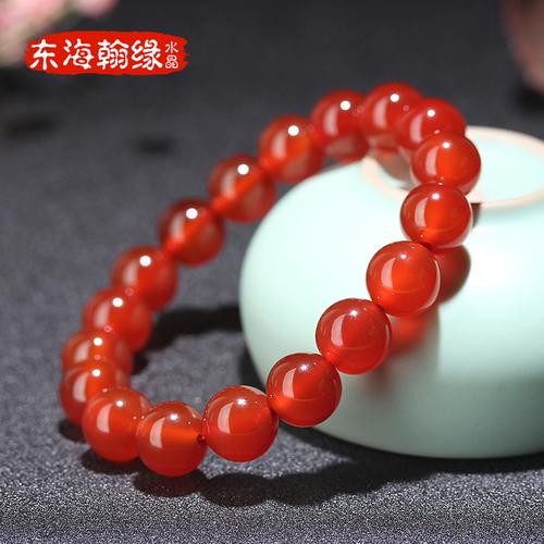 Laut Timur John Alami Kristal Agate Alami Gelang Wanita Benming Gelang Pecinta Pria Paragraf Mentransfer Manik-manik Perhiasan Hadiah-Internasional