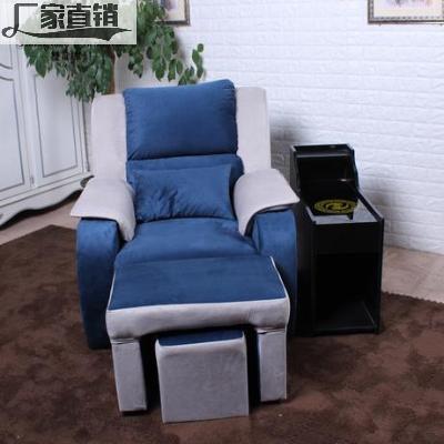 Massage chân massage sofa chân phòng tắm hơi điện giải trí ngâm chân bồn tắm chân sofa sofa móng tay lông mi đơn - Phòng tắm hơi / Foot Bath / Thể hình