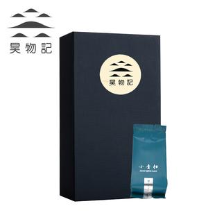 小青柑普洱茶陈皮宫廷熟茶礼盒装2盒