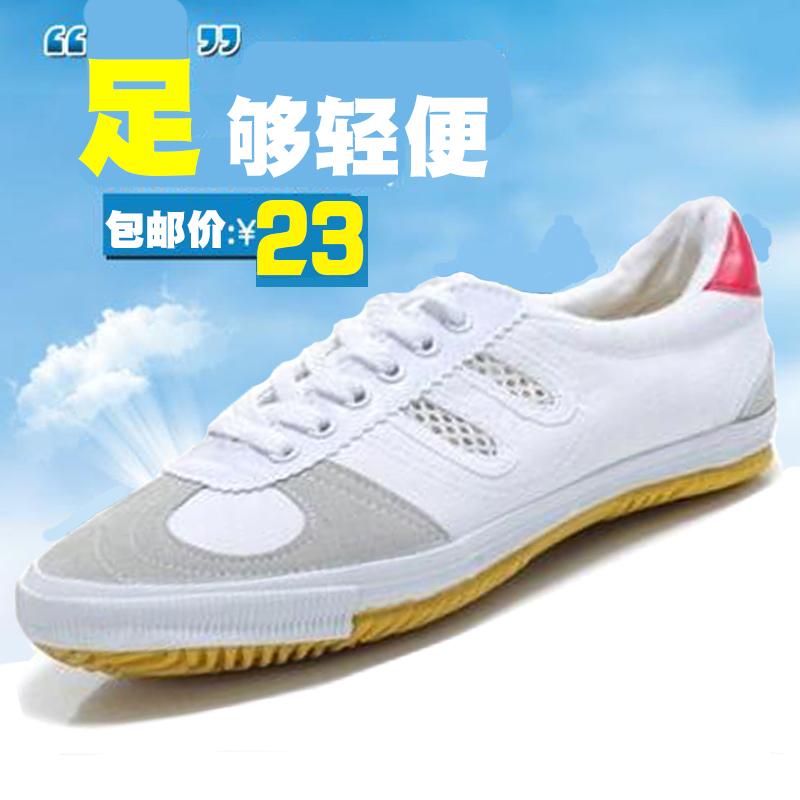 Chính hãng đôi sao bóng chuyền giày gân dưới đào tạo tập thể dục giày vải nam giới và phụ nữ chạy net chạy quân sự đào tạo giày