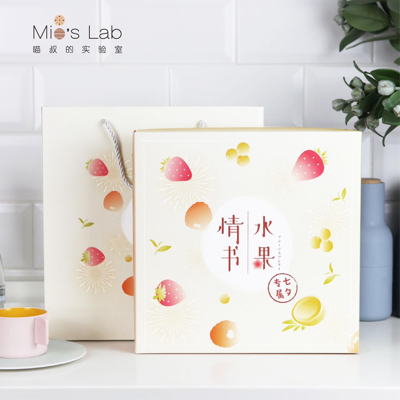 喵叔水果芝士夹心小蛋糕四味礼盒9枚,送女生中秋节礼物