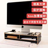 电脑增高架桌面收纳 护颈办公桌 券后【9.9元】包邮