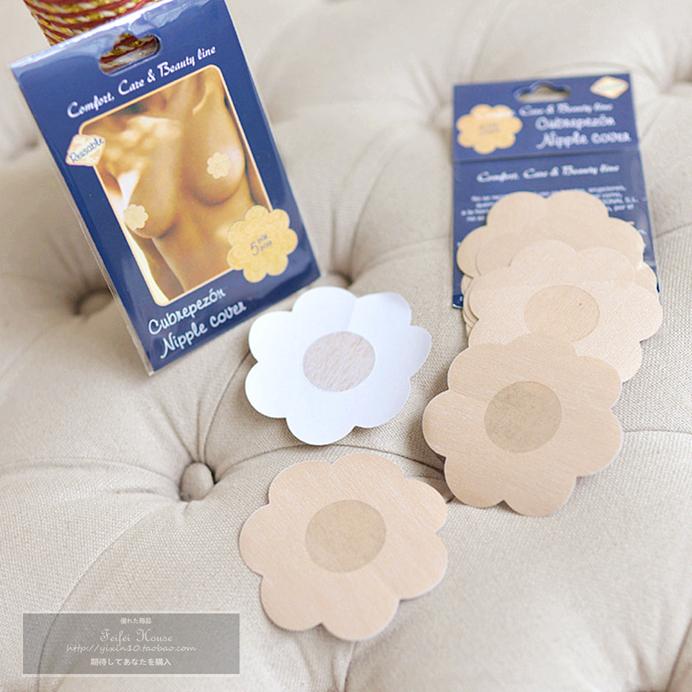 5 bộ núm vú dùng một lần chống vết sưng nipple dán vô hình thoáng khí dán ngực nam giới và phụ nữ areola dán 1 túi 5 cặp