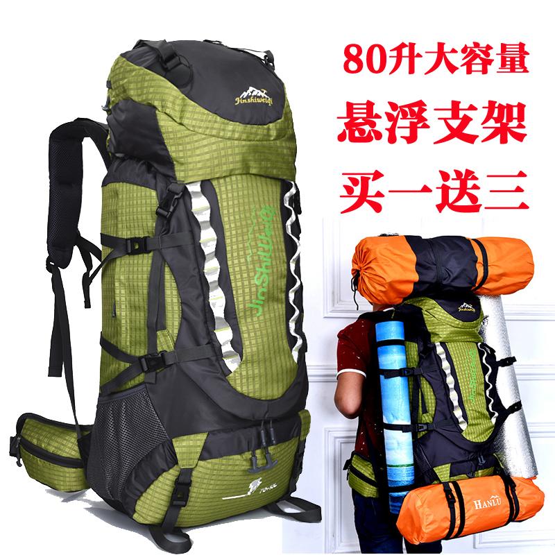 Leo núi túi 80l ngoài trời không thấm nước túi người đàn ông và phụ nữ công suất lớn thể thao ba lô cắm trại lều du lịch dòng đi bộ