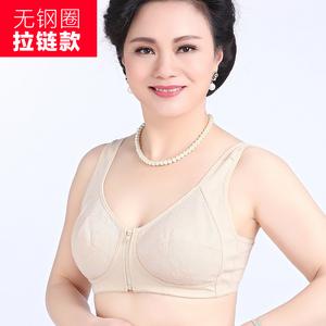 Trung niên đồ lót nữ mẹ áo ngực mà không có vòng thép mỏng vest- phong cách sinh viên bông kích thước lớn hàng phía trước khóa dây kéo áo ngực