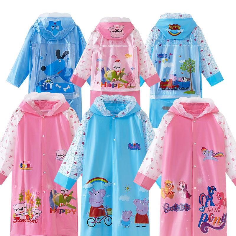 儿童雨衣宝宝雨披带书小学生雨衣雨披