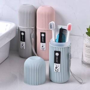 旅行牙刷盒便携式洗漱杯刷牙漱口杯套装牙缸