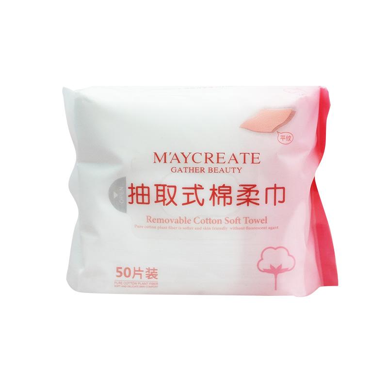 一次性抽取式棉柔巾洗臉巾女純棉洗面巾潔面巾化妝棉卸妝干濕兩用
