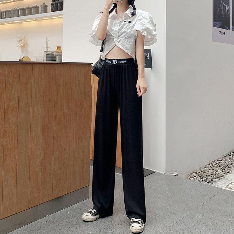 2021冰丝阔腿裤女高腰垂坠感新款学生韩版显瘦直筒裤夏季薄款