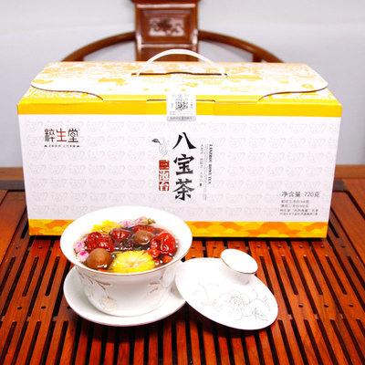 粹生堂兰州特产三泡台八宝茶720g礼盒装
