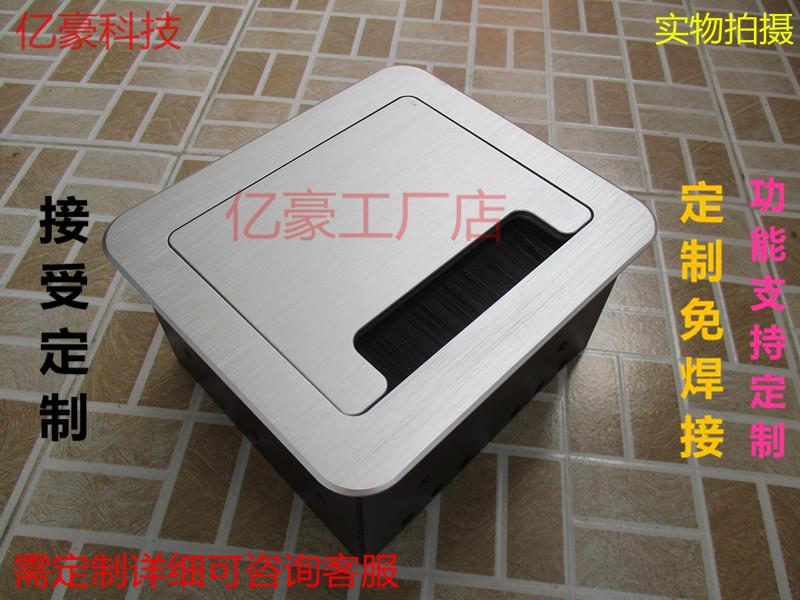 Super Category Power Plug Socket Productname Brush Clamshell Multi Wiring Digital Resources Minagakbiperorg