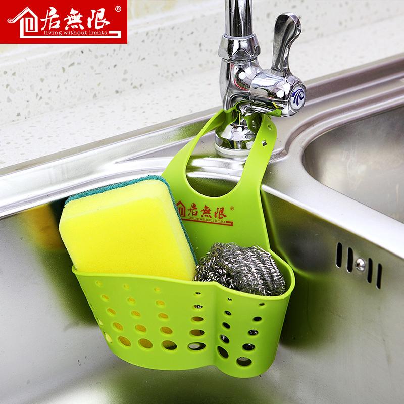 厨房洗碗海绵可调节沥水架抹布水漕沥水篮浴室塑料水龙头收纳挂篮