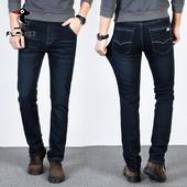 【啄木鸟】牛仔裤水洗男休闲裤子长裤