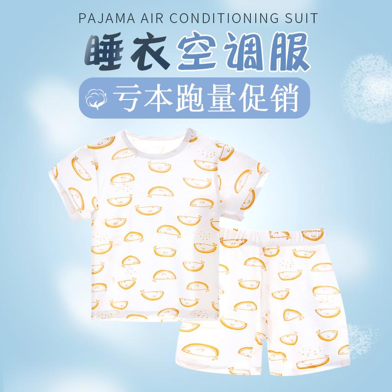 Bộ đồ ngắn tay cho bé mùa hè Bộ đồ ngủ bằng sợi tre cho bé Áo thun mùa hè bé trai và bé gái quần áo điều hòa - Phù hợp với trẻ em