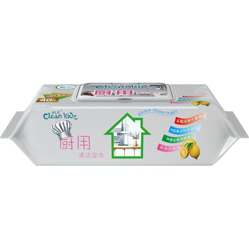 厨房湿巾纸60抽*3包清洁去油污厨用纸