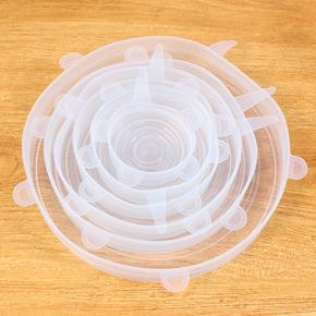冰箱保鲜膜厨房保鲜盖硅胶保鲜盖6个一套
