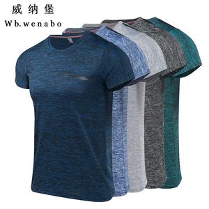 【抢了】速干运动健身服短袖T恤户外