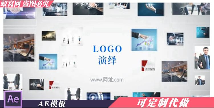 B173 AE模板 三维空间照片漂浮企业公司员图片合集LOGO视频制