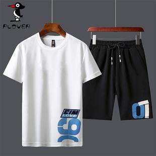 啄木鸟夏季男士休闲运动T恤套装 两件套装
