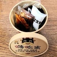 【整箱6桶】 网红牙哥嗨吃家重庆酸辣粉桶装方便速食红薯粉丝包邮