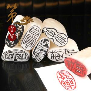 Khắc hoàn thành craftsmanship handmade đá khắc khắc thư pháp và hội họa thư pháp bộ sưu tập tên con dấu trăm đoạn giải trí phong cách