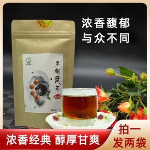 Аромат Яань тибетский чай провинция сычуань специальность черный чай Чай Edge, чай Kangzhuan, чай Jinjian, чай Tianjian