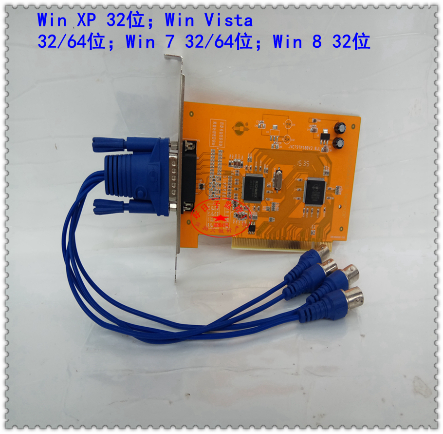 Categoryvideo Capture Cardproductnamequality Computer Monitor Wiring Video Card Quality 4 Channel Four Real Time