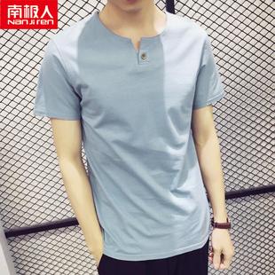 南极人夏季棉质韩版男士短袖体恤