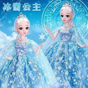 兒童女孩玩具會説話公主芭比娃娃套裝