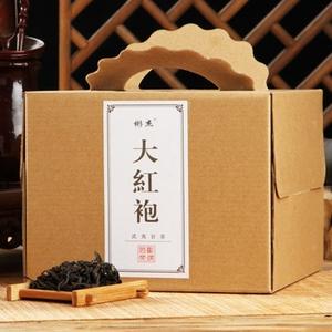 武夷山岩茶中秋送礼茶叶盒装高山乌龙茶碳焙浓香大红袍茶叶500克