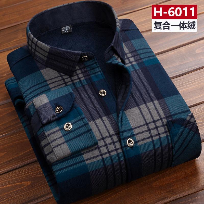 冬季保暖衬衫男加绒加厚中年男士磨毛长袖格子2020新中老年爸爸装