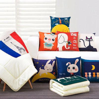 抱枕被子两用办公室午睡枕多功能枕头被折叠毯汽车靠垫靠枕空调被