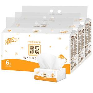 清风抽纸330张18包面巾餐巾纸擦手纸家用实惠装3层110抽纸巾抽取
