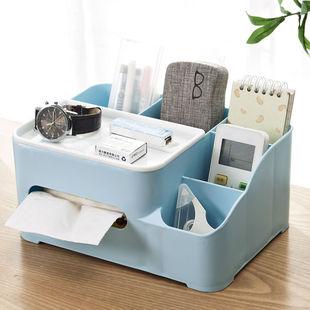 北欧简约桌面多功能纸巾盒收纳盒