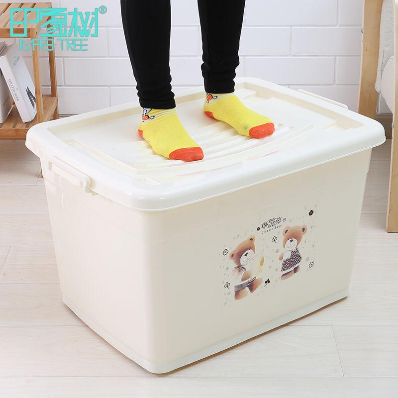 衣服被子整理箱收纳盒有盖箱储物塑料收纳箱