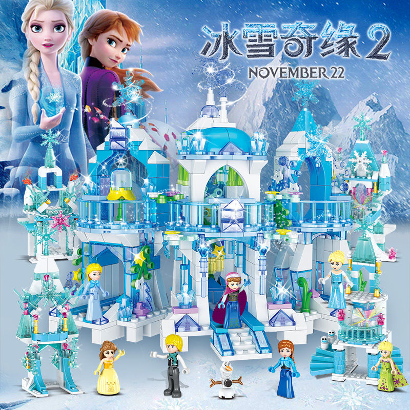 乐高匹配冰雪奇缘公主女孩子拼装玩具别墅〓益智力城堡