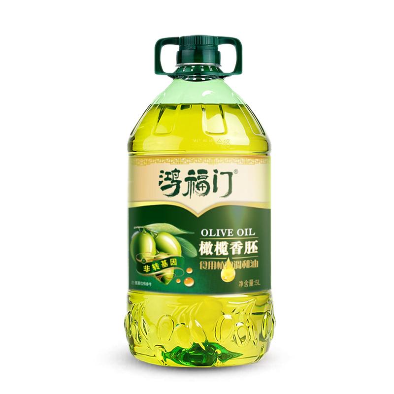 【鸿福门】橄榄油食用油大桶10斤