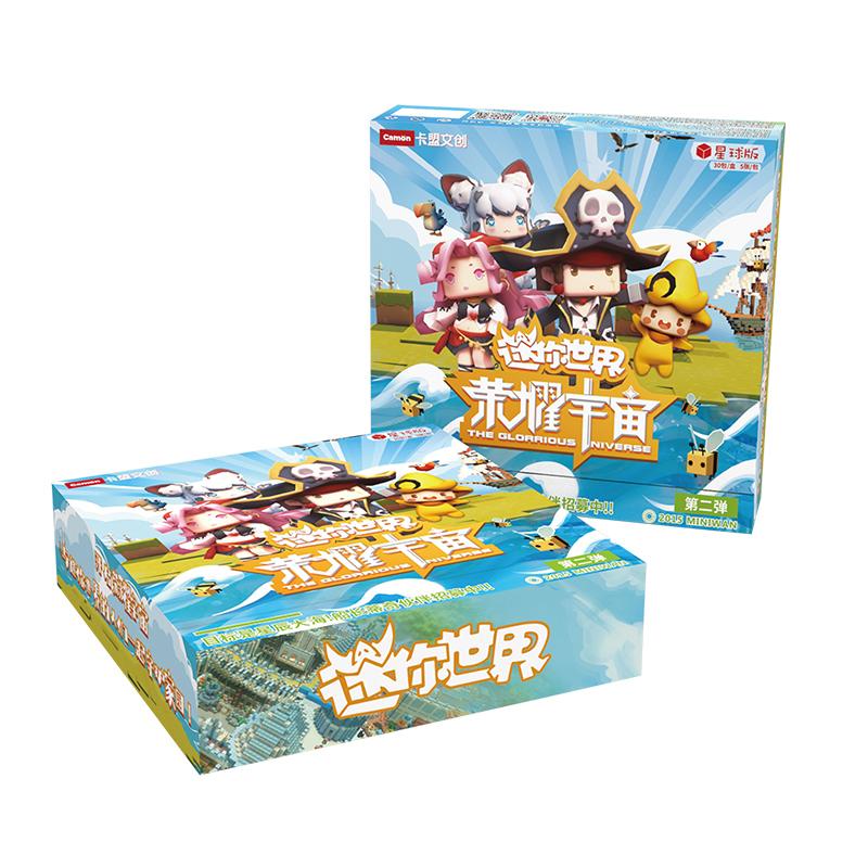 迷你世界卡片动漫叶小龙周边金卡永久皮肤玩具纸牌3D立体亲子卡牌