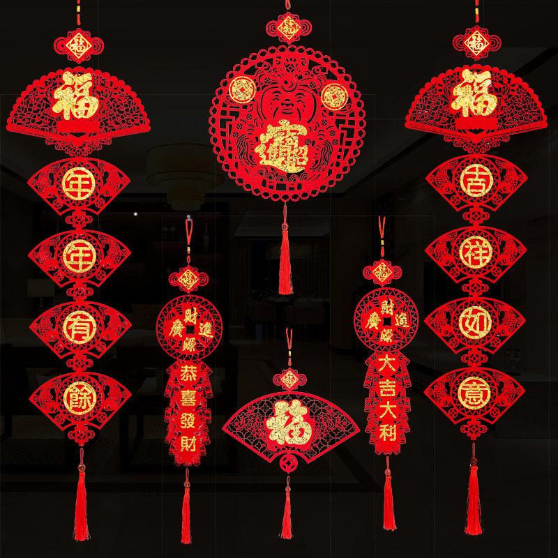 【送挂钩】中式植绒对联挂件元宵春节新年婚礼乔迁挂饰字福中国结