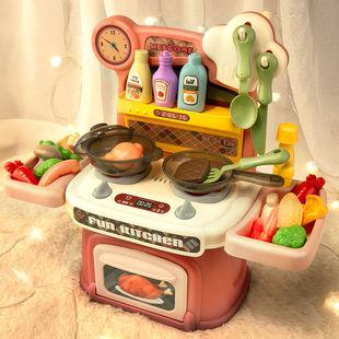 過家家玩具寶寶迷你小廚房切切樂